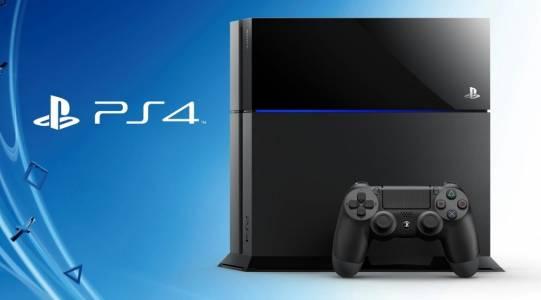 Нов PlayStation 4 емулатор ви позволява да тествате предела на вашето РС
