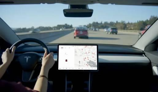 Автопилотът на Tesla кара водачите да са по-невнимателни
