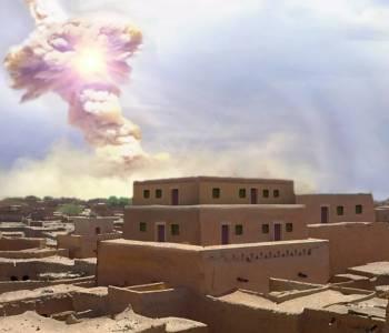 Гигантска космическа скала вероятно вдъхновява библейската история за Содом