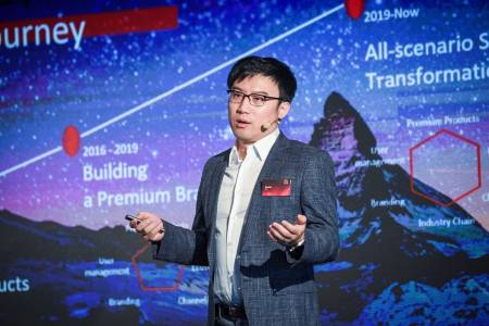 Huawei даде официалния старт за Европа на Fin²Sec - лаборатория за иновации в дигиталните финанси и сигурност
