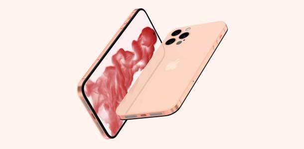 iPhone 14 ще запази грозния прорез, твърди нов слух