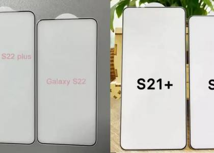 Samsung Galaxy S22 ще буди възхищение с почти безрамков дисплей