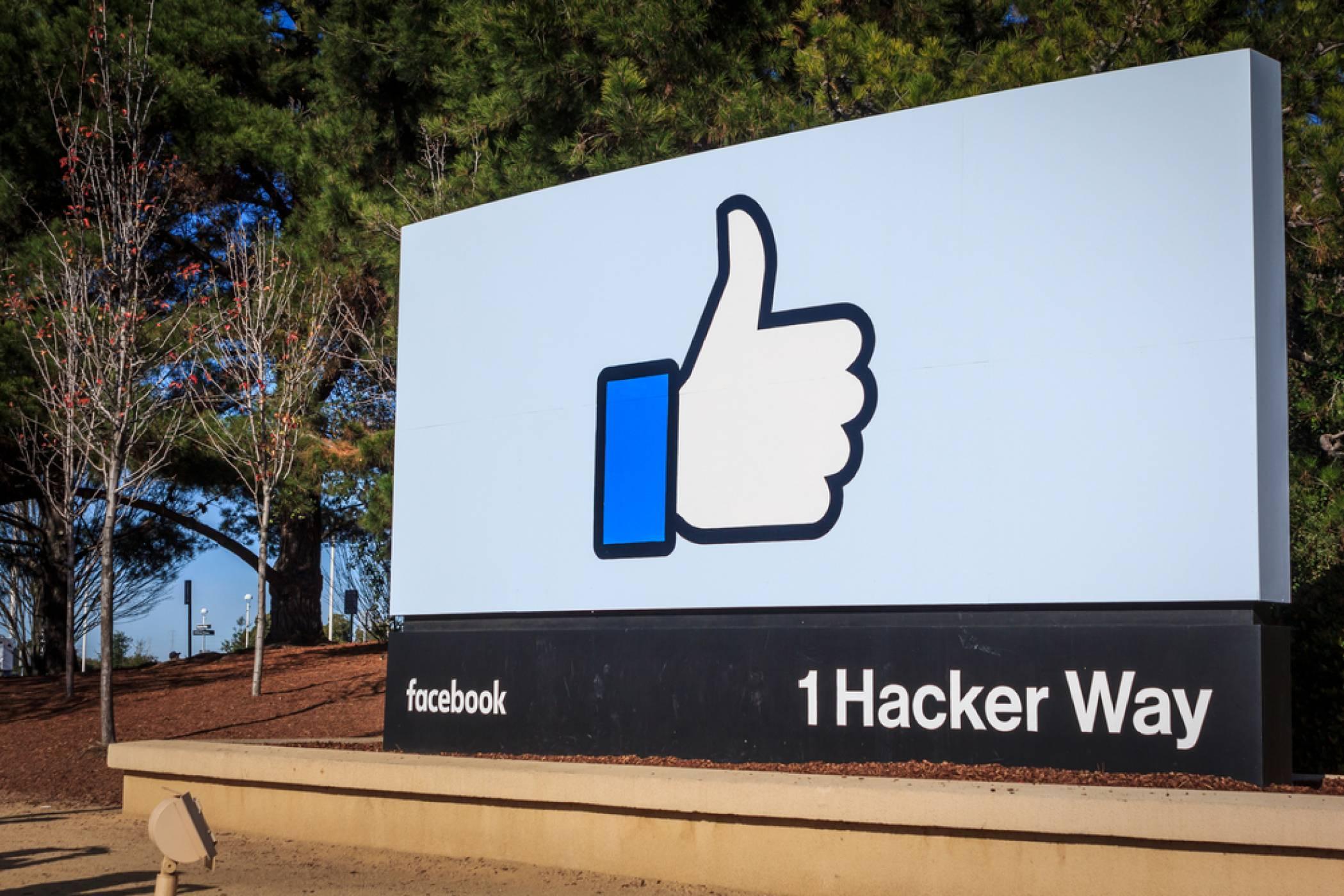 Facebook се измори от името си