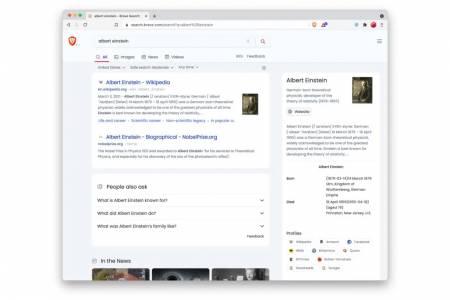 Наистина смело: браузърът Brave смени търсачката на Google със своя собствена
