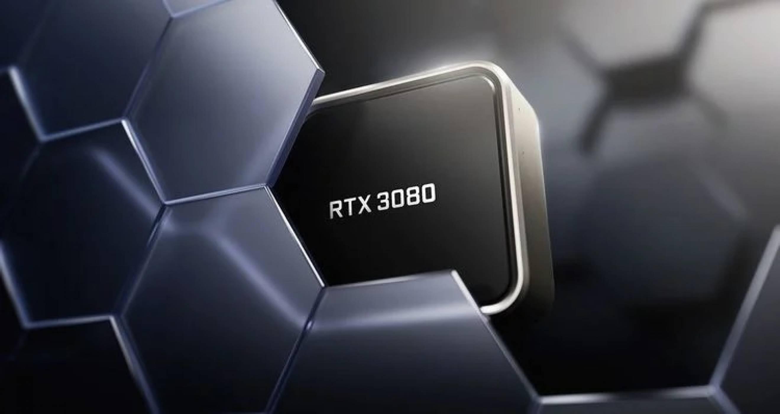 Nvidia ви дава RTX 3080 под наем за GeForce Now, но цената е солена