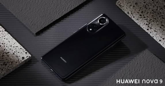 Това е HUAWEI nova 9: динамичен, стилен и иновативен смартфон